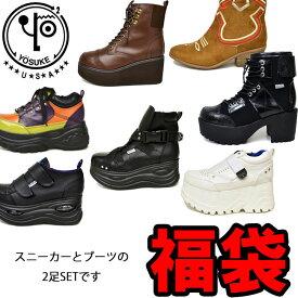 ヨースケ YOSUKE 福袋 スニーカー ブーツ 2足セット 厚底スニーカー 厚底ブーツ レディース 22.5cm-24.5cm