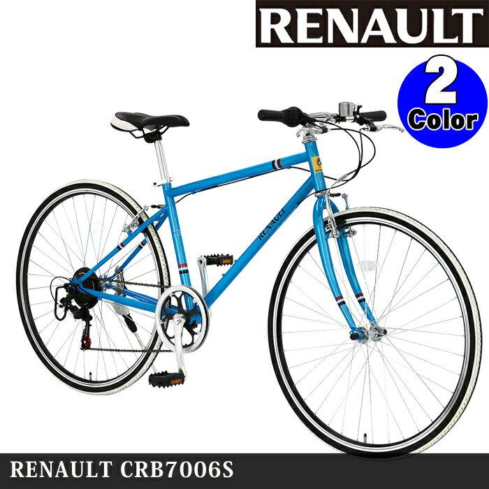 【送料無料】6段変速搭載クロスバイク RENAULT(ルノー) 700c CRB7006S クロスバイク 700×28c シマノ6段変速機搭載 前後Vブレーキシステム 【代引不可】