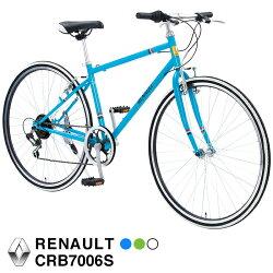 RENAULT(ルノー)700cCRB7006Sクロスバイク700×28cシマノ6段変速機搭載前後Vブレーキシステム