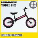 【期間限定 特別価格】【送料無料】HUMMER(ハマー) 12.5インチ 幼児/子供用トレーニングバイク 【専用スタンド付き】 …