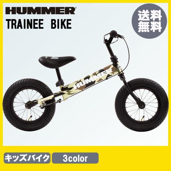【送料無料】HUMMER(ハマー) 12.5インチ 幼児/子供用トレーニングバイク 【専用スタンド付き】 HUMMER TRAINEE BIKE