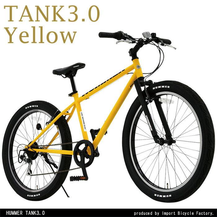【代引不可】【送料無料】HUMMER(ハマー) 26インチ FAT BIKE TANK3.0 ファットバイク ATB 26×3.0インチ極太タイヤ シマノ製6段変速機搭載 前後Vブレーキシステム