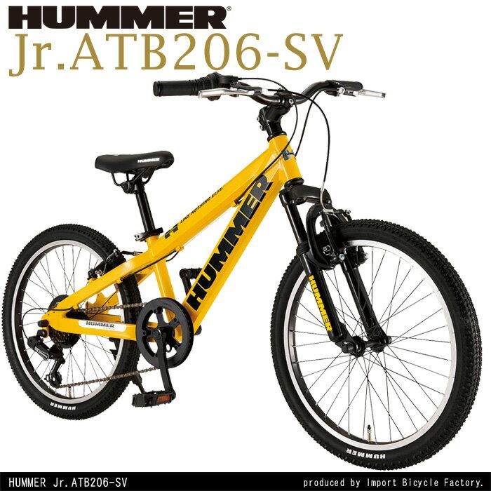 【代引不可】【送料無料】HUMMER(ハマー) Jr.ATB206-SV ジュニア用 子供車 ATB シマノ製6段変速機搭載 前後Vブレーキシステム フロントサスペンション 0113_flash