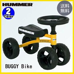 【送料無料】HUMMER(ハマー)BUGGYBIKE四輪バイクラウンドハンドルクラクション付き【店頭受取対応商品】4/1420時開始!エントリーでポイント最大27倍(SPU含む)