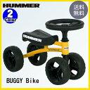 【送料無料】HUMMER(ハマー) BUGGY BIKE 四輪バイク ラウンドハンドル クラクション付き P11Sep16