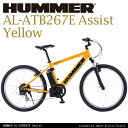 【送料無料/代引不可】HUMMER(ハマー) 26インチ 電動アシスト自転車 AL-ATB267E-Assist ATB シマノ製7段変速機搭載 前後Vブレーキ...