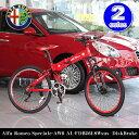 【送料無料】Alfa Romeo Speciale AW6 AL-FDB2618W 26インチ アルミフレーム 折り畳み マウンテンバイク シマノ18段変速 W...