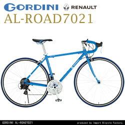 12/20時〜12/312時59分迄ポイント10倍中!【送料無料】GORDINI(ゴルディーニ)AL-CRB7021700cロードバイク700×23cシマノ21段変速機搭載前輪クイックレリースハブRENAULT(ルノー)10P20Nov15
