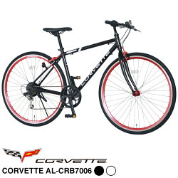 【送料無料】CHEVROLET(シボレー)CORVETTE(コルベット)AL-CRB7006700cクロスバイク軽量アルミフレームシマノ6段変速鮮やか前後アルマイト塗装リム前輪クイックレリーズシボレーコルベットWネームスタイリッシュクロス