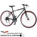 【送料無料】CHEVROLET(シボレー) CORVETTE(コルベット) AL-CRB7006 700c クロスバイク 軽量アルミフレーム シマノ6段…