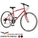 【送料無料】シボレー(CHEVROLET) CORVETTE(コルベット) CRB7021 レッド 700c クロスバイク シマノ21段変速機搭載 フ…