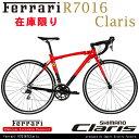 【送料無料】Ferrari(フェラーリ) R7016 CLARIS レッド 軽量アルミエアロフレーム シマノ製CLARIS 16段変速 700×23c フレーム...
