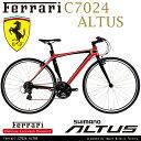 【送料無料】Ferrari(フェラーリ) C7024ALTA(ALTUS) 700c クロスバイク 軽量アルミエアロモノコックフレーム シマノ製ALTUS24段...