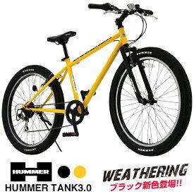 【送料無料】HUMMER(ハマー) ファットバイク 26インチ×3.0インチ極太タイヤ シマノ製6段変速機搭載 前後Vブレーキシステム FAT BIKE TANK3.0【代引不可】