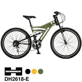 【送料無料】HUMMER(ハマー) シマノ18段変速 軽量アルミフレーム Wサスペンション 26インチ マウンテンバイク HUMMER DH2618-E【代引不可】