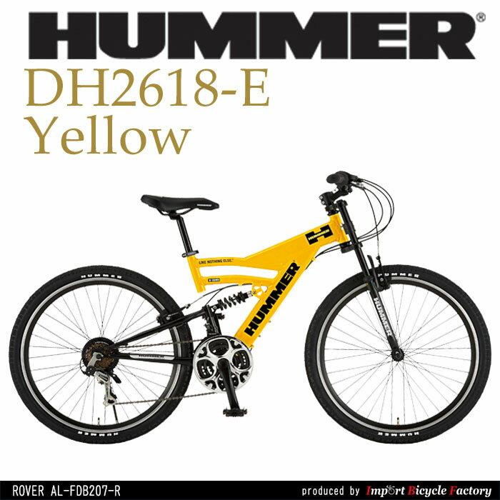 【代引不可】【送料無料】HUMMER(ハマー) シマノ18段変速 軽量アルミフレーム Wサスペンション 26インチ マウンテンバイク HUMMER DH2618-E