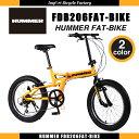 【期間限定価格】【送料無料】折りたたみファットバイク 6段変速搭載 HUMMER(ハマー) FDB206FAT-BIKE 20インチ 極太3.…
