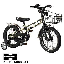 【送料無料】HUMMER(ハマー) KID'S TANK3.0-SE 16インチ 子供用補助輪付き幼児車 極太タイヤ 16x3.0 持ち手付きサドル チェーンケース標準装備 【代引不可】