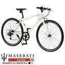 【本州送料無料】MASERATI(マセラティ) クロスバイク 700x28C 軽量アルミフレーム 7段変速機搭載 フレームサイズ440mm…