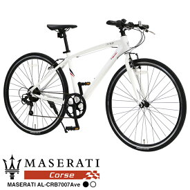 【本州送料無料】MASERATI(マセラティ) クロスバイク 700x28C 軽量アルミフレーム 7段変速機搭載 フレームサイズ440mm 前クイックレリースハブ AL-CRB7007Ave.【代引不可】