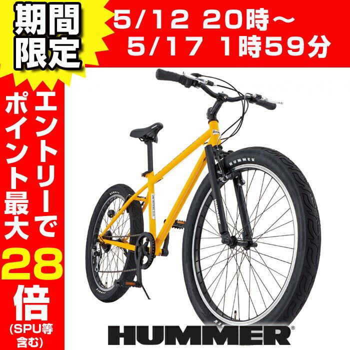 【代引不可】【送料無料】HUMMER(ハマー) 26インチ FAT BIKE TANK3.0 ファットバイク ATB 26×3.0インチ極太タイヤ シマノ製6段変速機搭載 前後Vブレーキシステム 0113_flash4/14 20時開始!エントリーでポイント最大27倍(SPU含む)