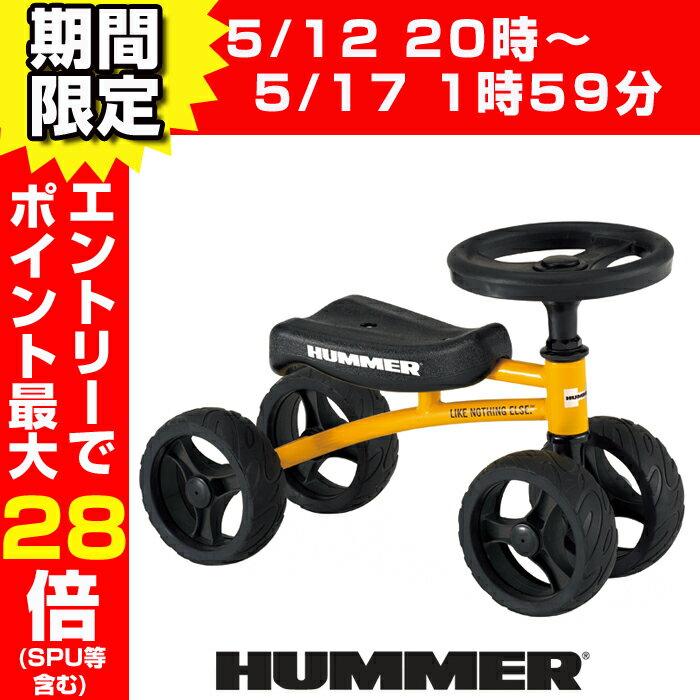 【送料無料】HUMMER(ハマー) BUGGY BIKE 四輪バイク ラウンドハンドル クラクション付き 【店頭受取対応商品】4/14 20時開始!エントリーでポイント最大27倍(SPU含む)
