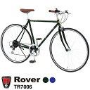 【送料無料】Rover(ローバー) TR7006 ホリゾンタルフレーム採用 スチールフレーム クロスバイク 700x25C シマノ製6段…
