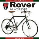 【送料無料】Rover(ローバー) AL-TR246 24インチ(25-540) 軽量アルミフレーム シマノ6段変速ギア搭載 10.8kg ストレートバーハンド...