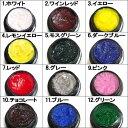 【定形外郵便 送料無料】ソークオフ3Dカラージェル☆エンボスジェル【12色から選べる♪】