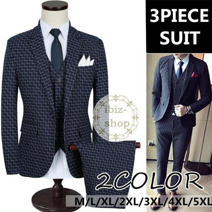 スリーピーススーツ メンズ 3ピース 1ツボタン ビジネススーツ スリーピース ベスト付 スリムスーツ スリム スーツ 紳士服 suit大きいサイズおしゃれスーツ 大きいサイズ