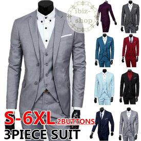 S-6XL 『スリムスーツ』 2Bスーツスーツ セットアップ メンズ カジュアルスーツ メンズスーツ フォーマルスーツ 紳士服 ビジネススーツ 高級感 3ピース スリーピース 面接 結婚式 二次会 2次会 スリーピース 大きめ 大きいサイズ おしゃれスーツ パーティー