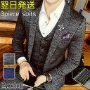 翌日発送 L XL 2XL 1つボタンスーツ セットアップ メンズカジュアルスーツ 紳士服 スーツ メンズ ビジネススーツ カジ…