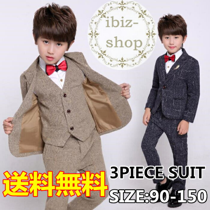 ded56a61f82b4 楽天市場  送料無料 紳士服 子供スーツ 3点セット ジャケット ...