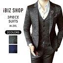 【予約販売・送料無料】1つボタン スーツ 『セットアップ』メンズ カジュアルスーツ 紳士服 スーツ メンズ ビジネスス…