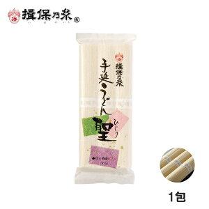 手延うどん 揖保乃糸 聖 300g×1包 うどん ハッピーチョイス /聖300g/