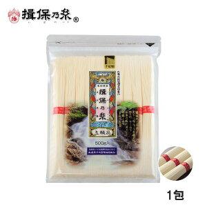 手延素麺 揖保乃糸 上級品 500g×1包赤帯 そうめん ハッピーチョイス /上500g/