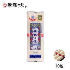 手延素麺 揖保乃糸 上級品 300g×10包 赤帯 そうめん /上6×10/