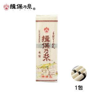 手延素麺 揖保乃糸 特級品 300g×1包 黒帯 そうめん ハッピーチョイス /特300g/