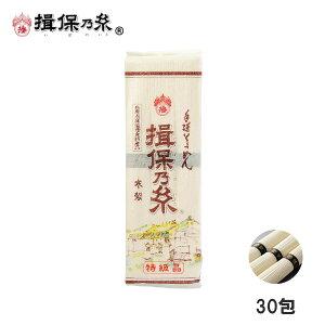 手延素麺 揖保乃糸 特級品 300g×30包 黒帯 そうめん /特6×30/