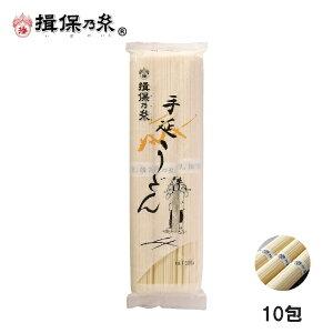 手延うどん 揖保乃糸 300g×10包 うどん /TW-3K/