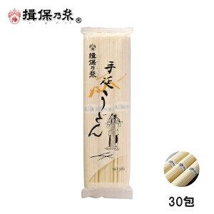 手延うどん 揖保乃糸 300g×30包 うどん /TW-9K/