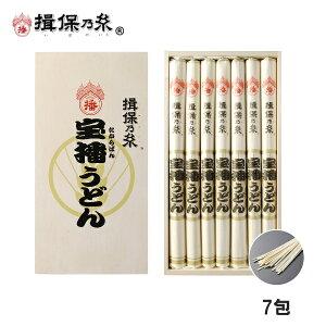 手延うどん 揖保乃糸 宝播 150g×7包 うどん 木箱 ギフト /TK-30/