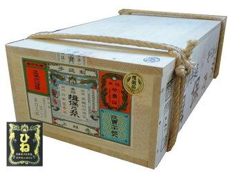 Hand-rolled IBI kept ayano ito somen Araki boxed twist senior 6 Kg 120 bundles into (F above 6 K)