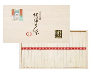 手延素麺揖保乃糸ひね上級20束詰【そうめん 揖保の糸】/F−30/