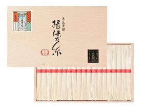 手延素麺揖保乃糸ひね上級38束詰【そうめん 揖保の糸】/F−50/