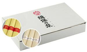 手延中華麺 揖保乃糸 80g×12束 手延うどん 聖 100g×12束 中華麺 うどん /HJR-2K/