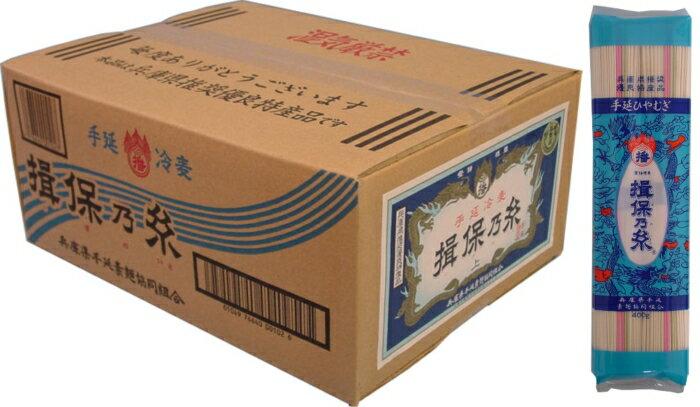 手延ひやむぎ『揖保乃糸』10kg(揖保の糸 冷麦)【非常食 常備食】/H-10K/