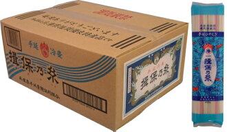 """手卷冷小麦面条""""IBI 绫持有纱 ' 10 公斤 (h-10) 免运费"""