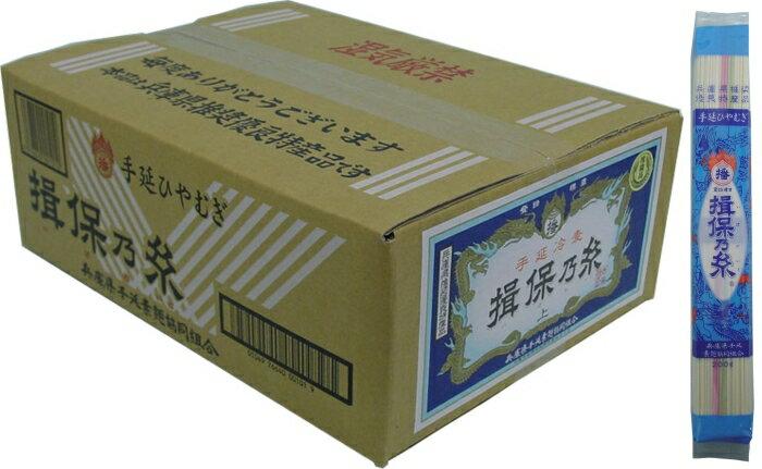 手延ひやむぎ『揖保乃糸』9kg(揖保の糸 冷麦)【非常食 常備食】/H-9K/