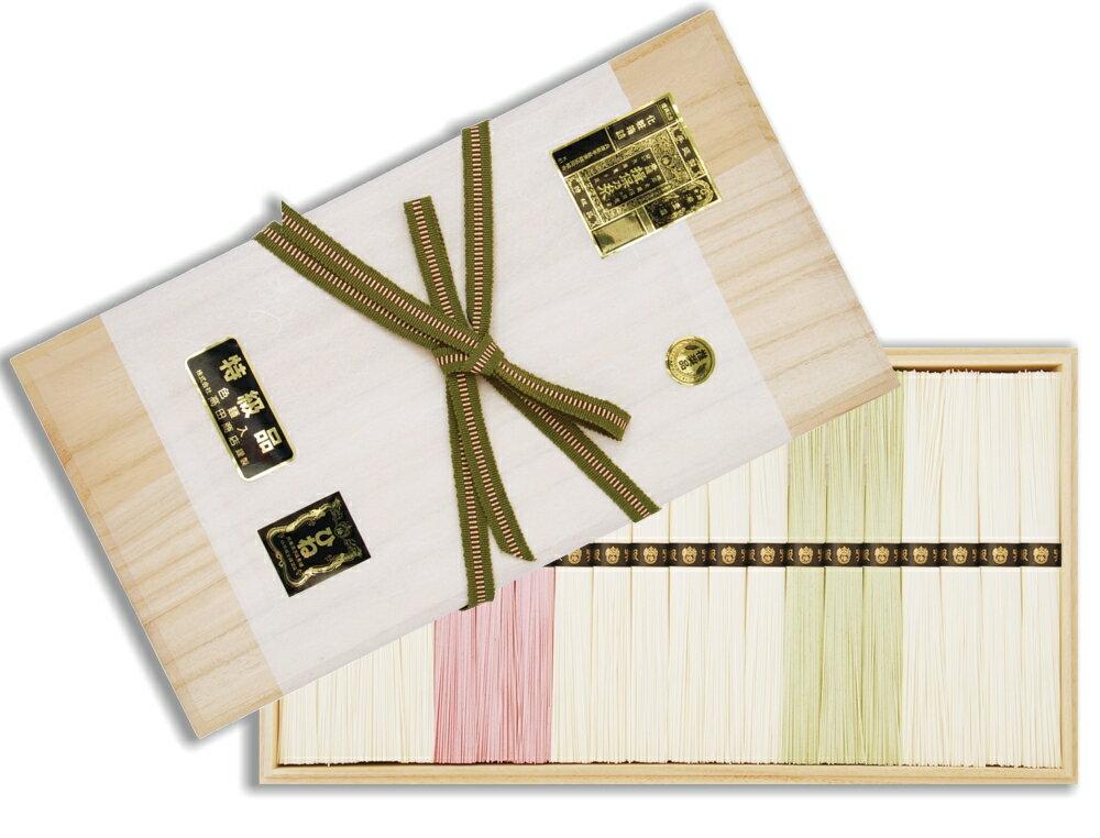 手延素麺揖保乃糸ひね特級80束詰【そうめん】【HLS_DU】/S−100/